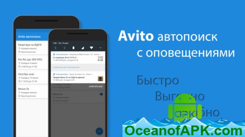 Avito-Searcher-v1.13.0-Premium-APK-Free-Download-1-OceanofAPK.com_.png