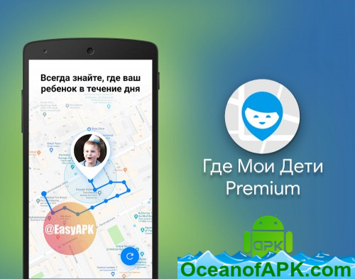 Find-My-Kids-Child-GPS-watch-amp-Phone-Tracker-v2.2.28-Premium-APK-Free-Download-1-OceanofAPK.com_.png