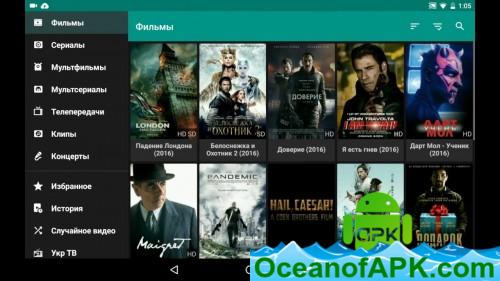 HD-VideoBox-v2.24-Beta-Pro-APK-Free-Download-1-OceanofAPK.com_.png